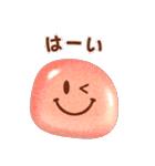 ぷくぷくスマイルマーク(個別スタンプ:7)
