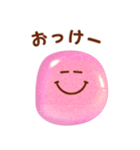 ぷくぷくスマイルマーク(個別スタンプ:8)