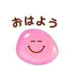 ぷくぷくスマイルマーク(個別スタンプ:9)