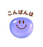 ぷくぷくスマイルマーク(個別スタンプ:12)