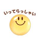 ぷくぷくスマイルマーク(個別スタンプ:14)