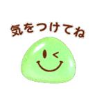 ぷくぷくスマイルマーク(個別スタンプ:15)