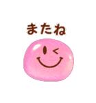 ぷくぷくスマイルマーク(個別スタンプ:16)