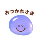 ぷくぷくスマイルマーク(個別スタンプ:17)