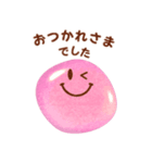 ぷくぷくスマイルマーク(個別スタンプ:18)