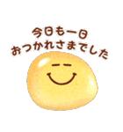 ぷくぷくスマイルマーク(個別スタンプ:19)