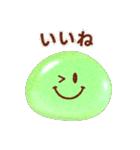 ぷくぷくスマイルマーク(個別スタンプ:21)
