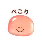 ぷくぷくスマイルマーク(個別スタンプ:22)