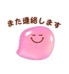 ぷくぷくスマイルマーク(個別スタンプ:23)