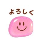 ぷくぷくスマイルマーク(個別スタンプ:25)