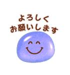 ぷくぷくスマイルマーク(個別スタンプ:26)