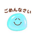 ぷくぷくスマイルマーク(個別スタンプ:27)