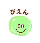 ぷくぷくスマイルマーク(個別スタンプ:28)