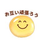 ぷくぷくスマイルマーク(個別スタンプ:32)