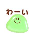 ぷくぷくスマイルマーク(個別スタンプ:33)