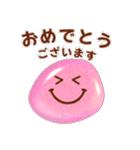 ぷくぷくスマイルマーク(個別スタンプ:36)