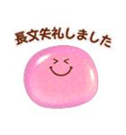 ぷくぷくスマイルマーク(個別スタンプ:37)