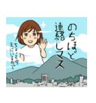 のだめスタンプ(みそ字版)(個別スタンプ:34)
