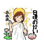 のだめスタンプ(みそ字版)(個別スタンプ:39)