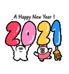 再販!大丈夫なきもちになる すばらしき新年(個別スタンプ:2)