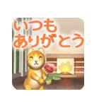 飛び出す 暖炉の前の猫(個別スタンプ:5)