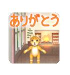 飛び出す 暖炉の前の猫(個別スタンプ:6)