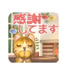 飛び出す 暖炉の前の猫(個別スタンプ:7)