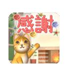 飛び出す 暖炉の前の猫(個別スタンプ:8)