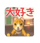 飛び出す 暖炉の前の猫(個別スタンプ:10)