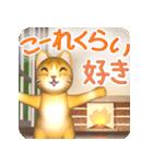 飛び出す 暖炉の前の猫(個別スタンプ:11)