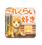 飛び出す 暖炉の前の猫(個別スタンプ:12)