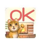 飛び出す 暖炉の前の猫(個別スタンプ:14)