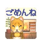 飛び出す 暖炉の前の猫(個別スタンプ:15)
