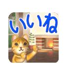 飛び出す 暖炉の前の猫(個別スタンプ:16)
