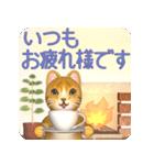 飛び出す 暖炉の前の猫(個別スタンプ:19)