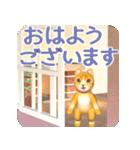 飛び出す 暖炉の前の猫(個別スタンプ:20)