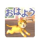 飛び出す 暖炉の前の猫(個別スタンプ:21)