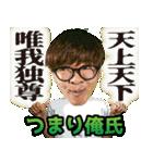 Lazy Lie Crazy【レイクレ】(個別スタンプ:13)