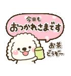 ✨大人の日常✨【毎日♪便利】白ver(個別スタンプ:7)