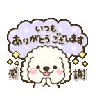 ✨大人の日常✨【毎日♪便利】白ver(個別スタンプ:10)