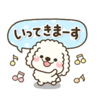 ✨大人の日常✨【毎日♪便利】白ver(個別スタンプ:19)