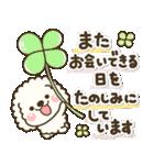 ✨大人の日常✨【毎日♪便利】白ver(個別スタンプ:39)