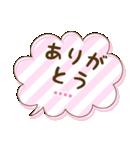 カスタム★かわいい♡ふきだし 日常会話(個別スタンプ:1)