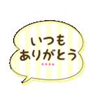 カスタム★かわいい♡ふきだし 日常会話(個別スタンプ:2)