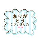 カスタム★かわいい♡ふきだし 日常会話(個別スタンプ:4)