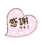 カスタム★かわいい♡ふきだし 日常会話(個別スタンプ:5)