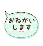 カスタム★かわいい♡ふきだし 日常会話(個別スタンプ:6)