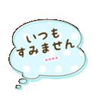 カスタム★かわいい♡ふきだし 日常会話(個別スタンプ:7)