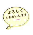 カスタム★かわいい♡ふきだし 日常会話(個別スタンプ:8)