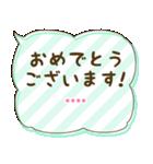 カスタム★かわいい♡ふきだし 日常会話(個別スタンプ:10)